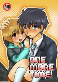 [happydrop (minase Sizuku)] One More Time! [englis...