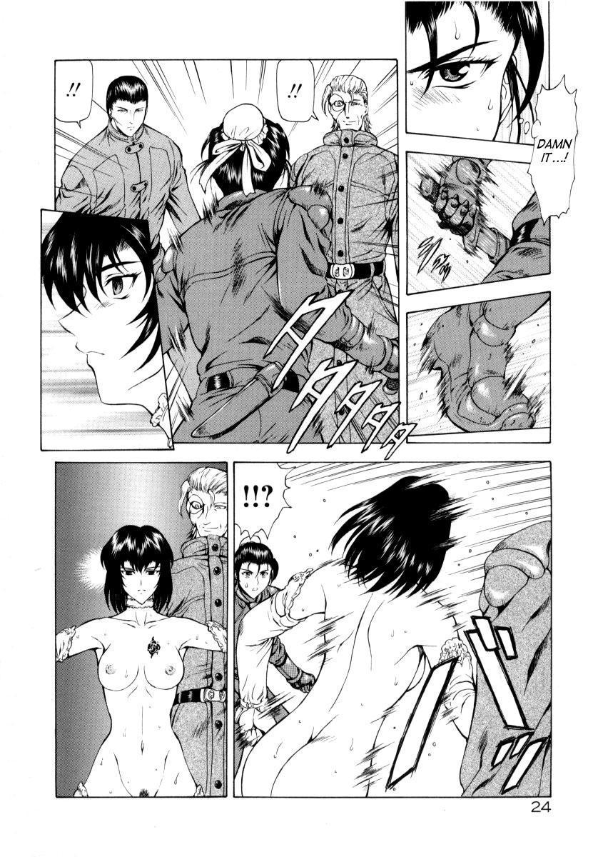 Dawn of silver dragon hentai manga