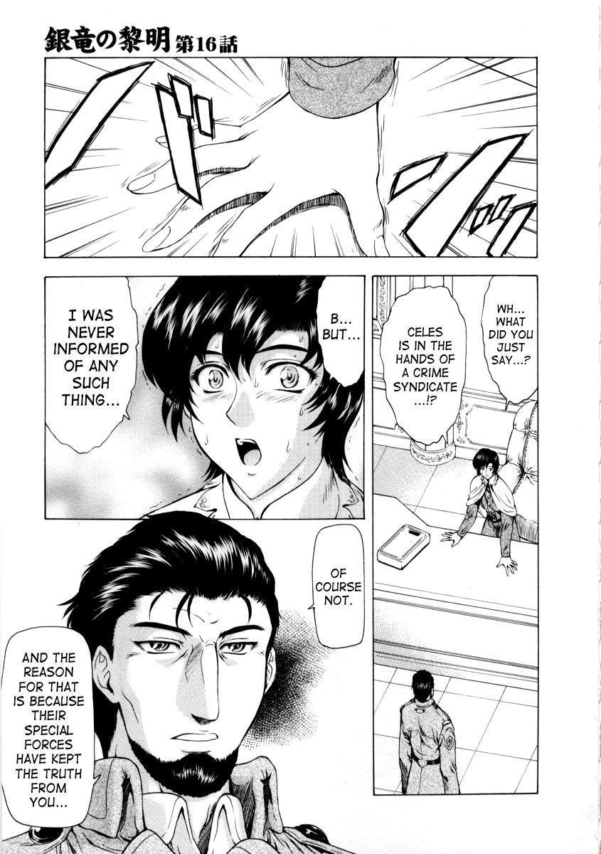 Read Dawn of the Silver Dragon - Read Hentai Manga