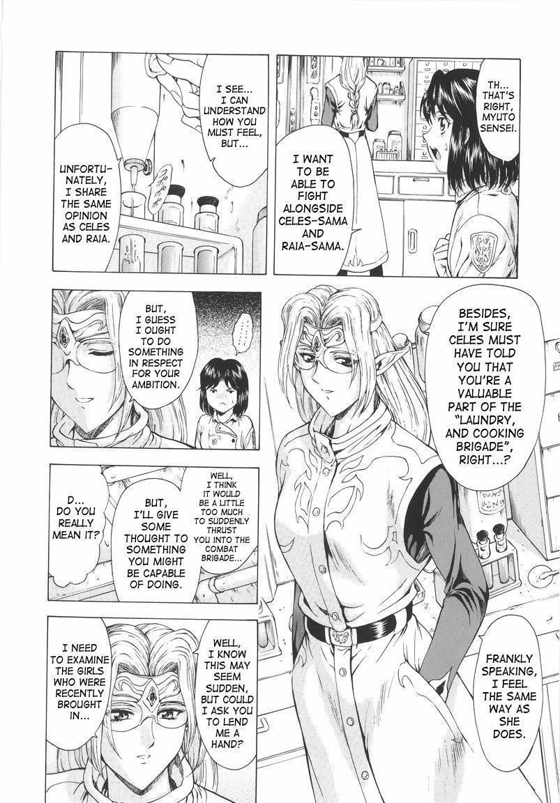 Dawn of the Silver Dragon Original Hentai by MUKAI