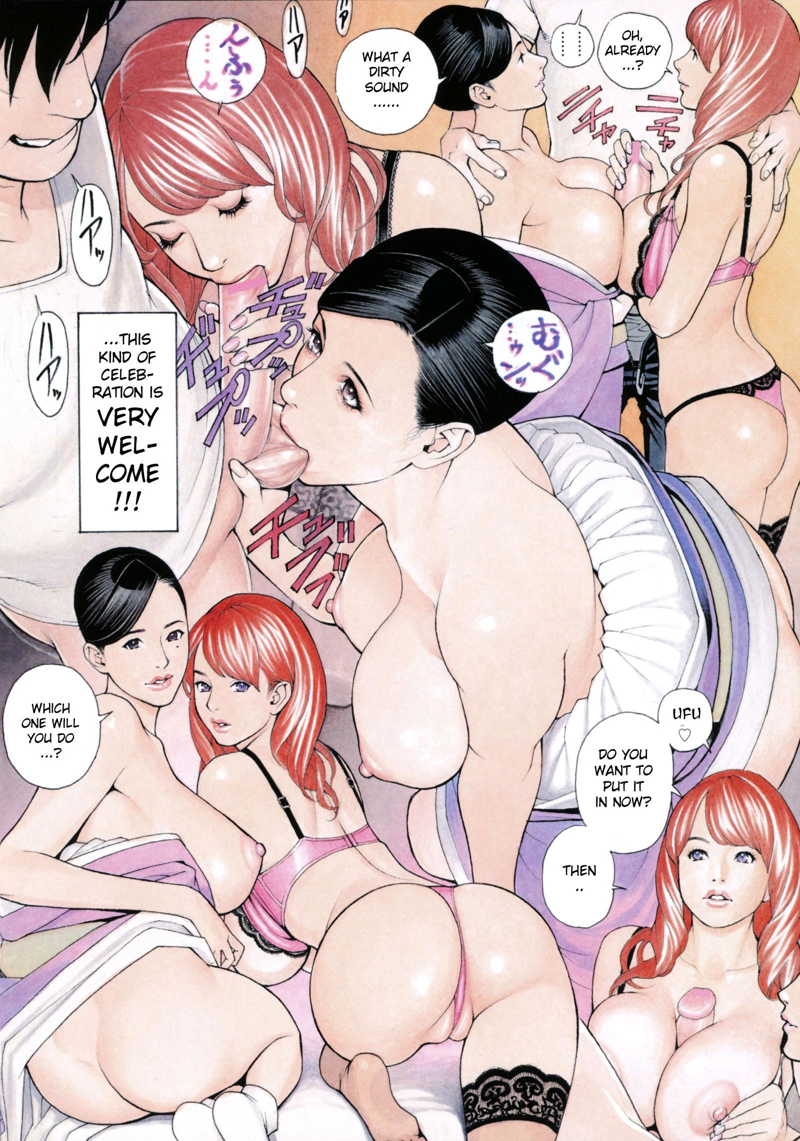 mother-sister w fuck-phase 1 - read manga mother-sister w fuck