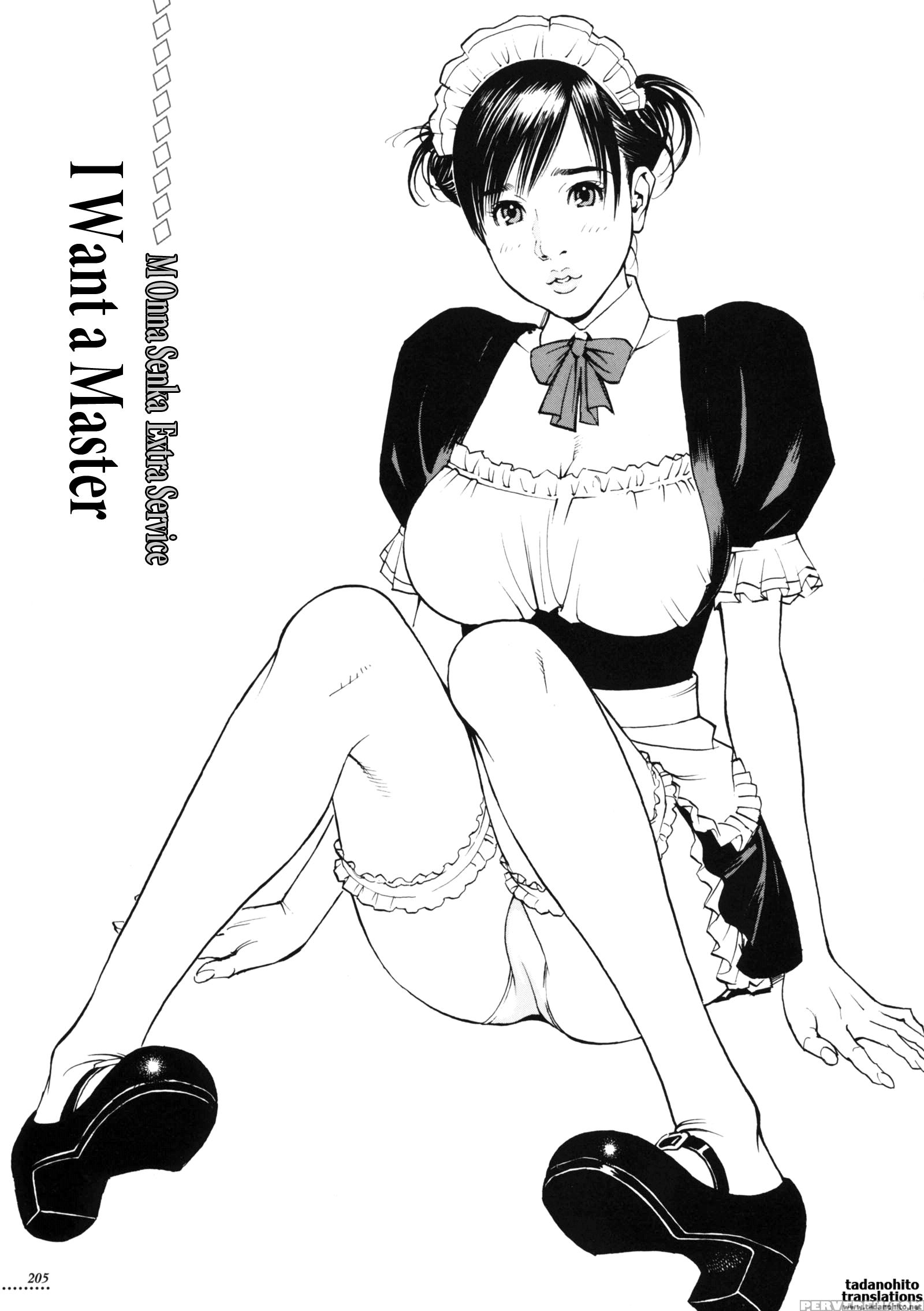 mother-sister w fuck-phase 14 - read manga mother-sister w fuck