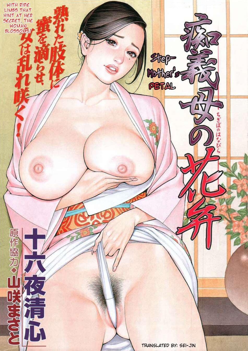 mother-sister w fuck-phase 2 - read manga mother-sister w fuck