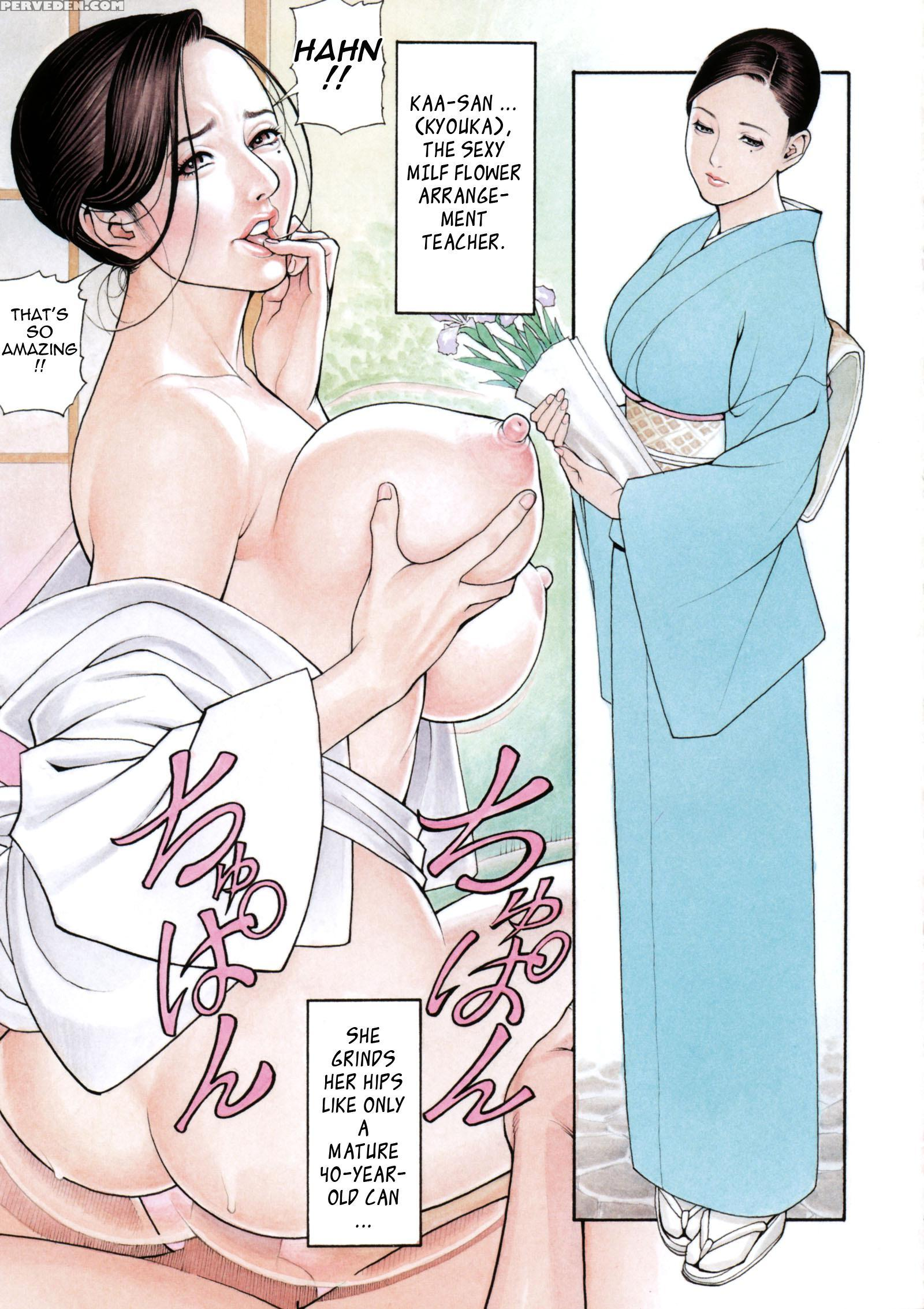 mother-sister w fuck-phase 8 - read manga mother-sister w fuck