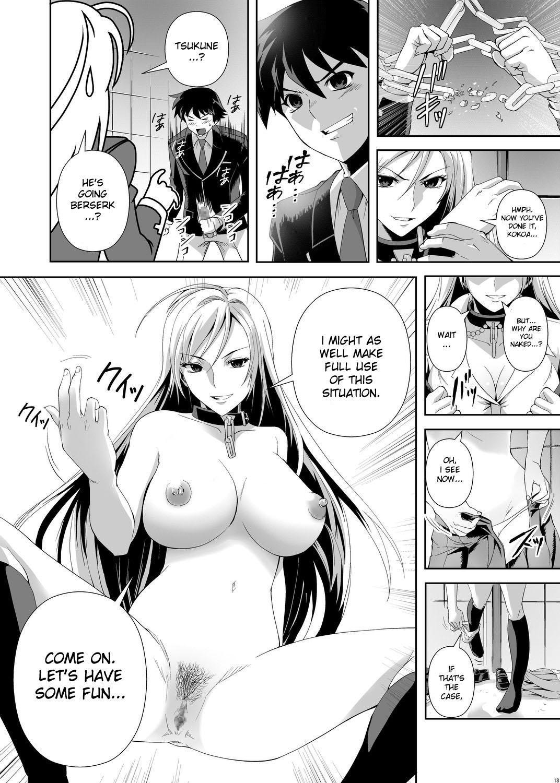 Rosario vampire henti nude pictures