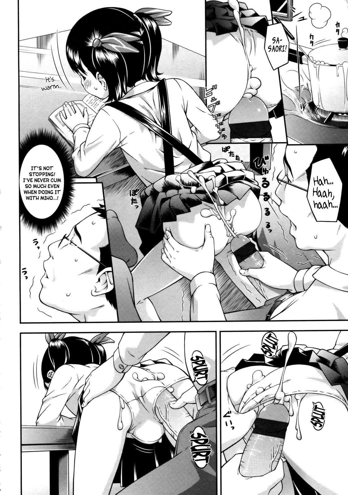 3d hentai futari no tobari anal 9