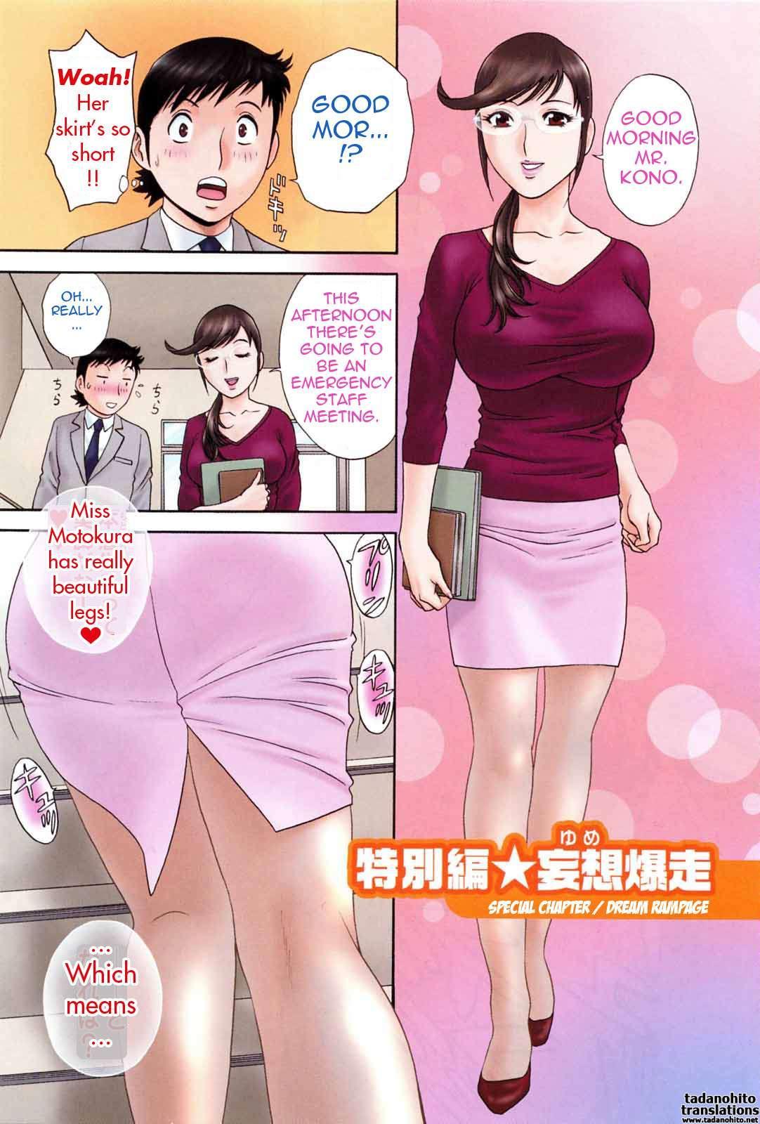 Boing Boing Teacher 5  C2 B7