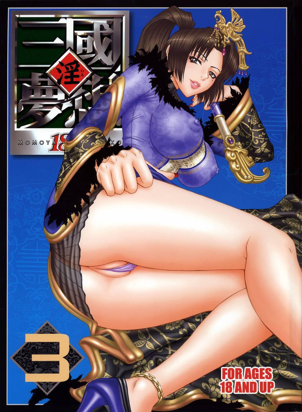 Dynasty warriors 3 hentai e-galleries nude girl