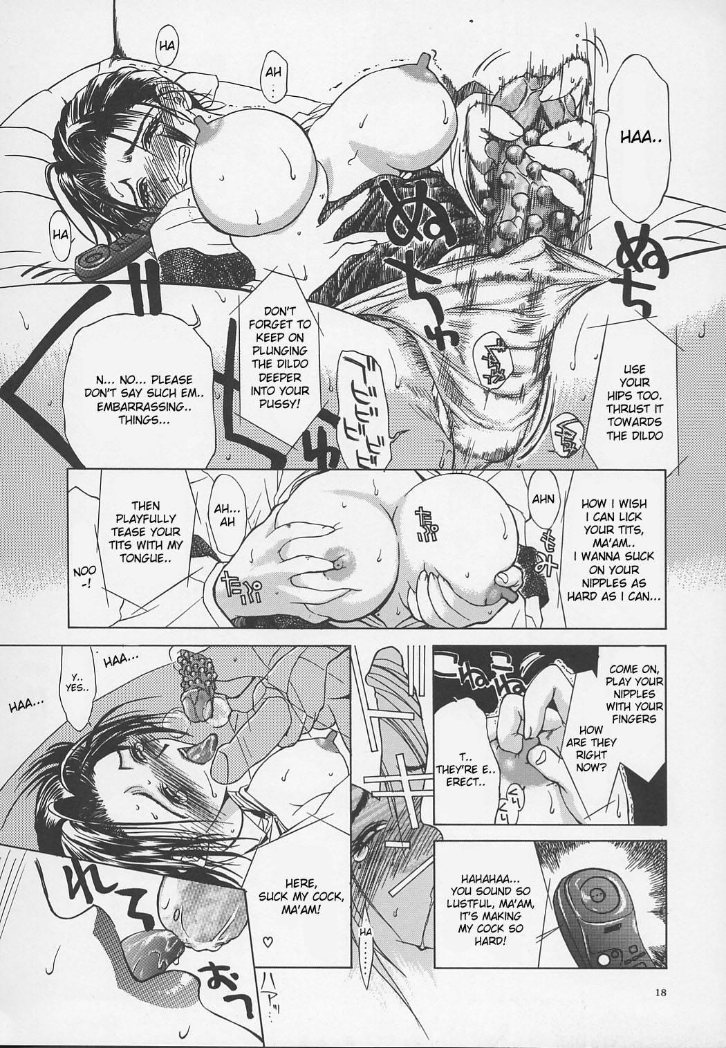 Heart erotic manga mother