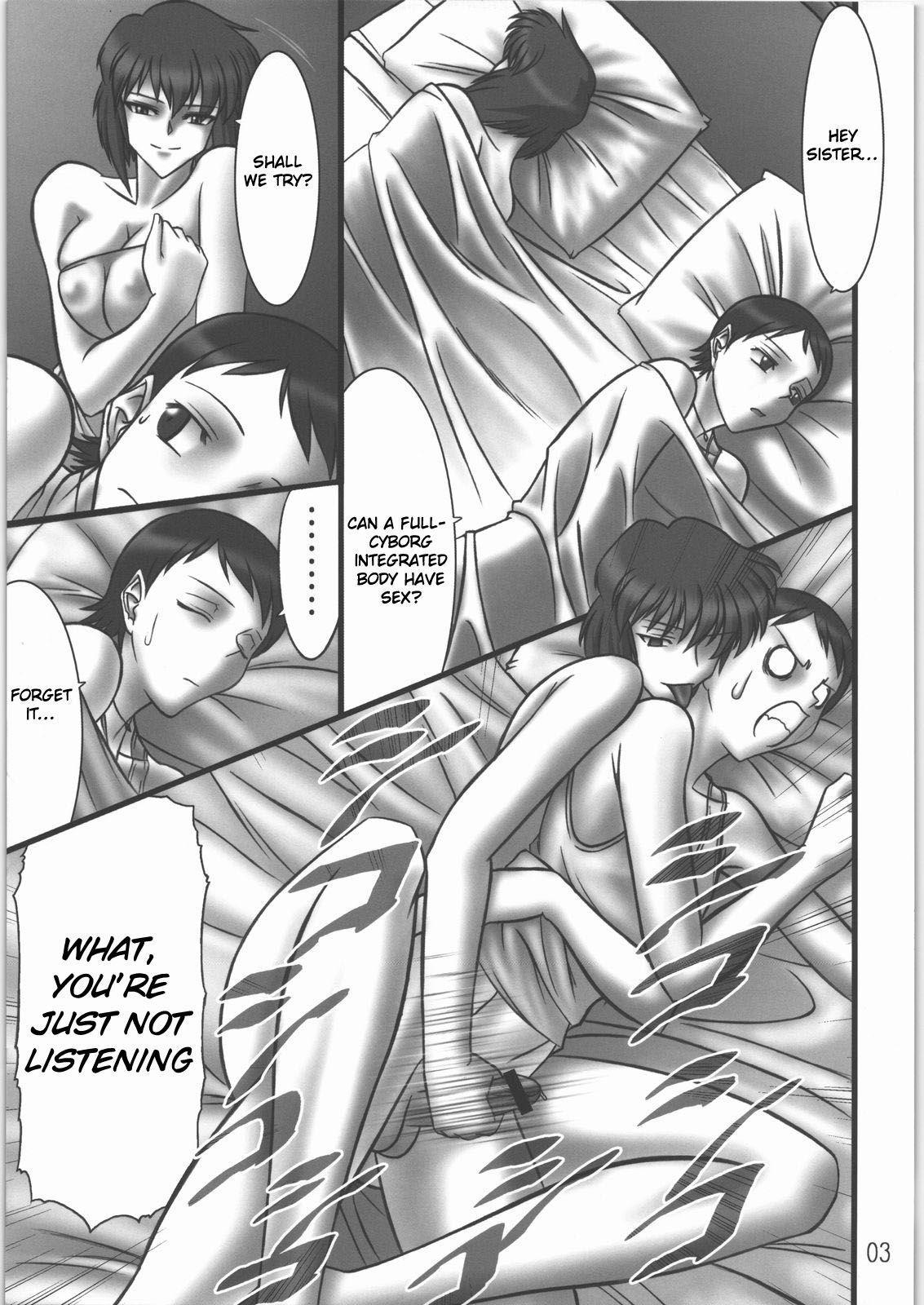 Смотреть порно комиксы призрак в доспехах с фото 268-429