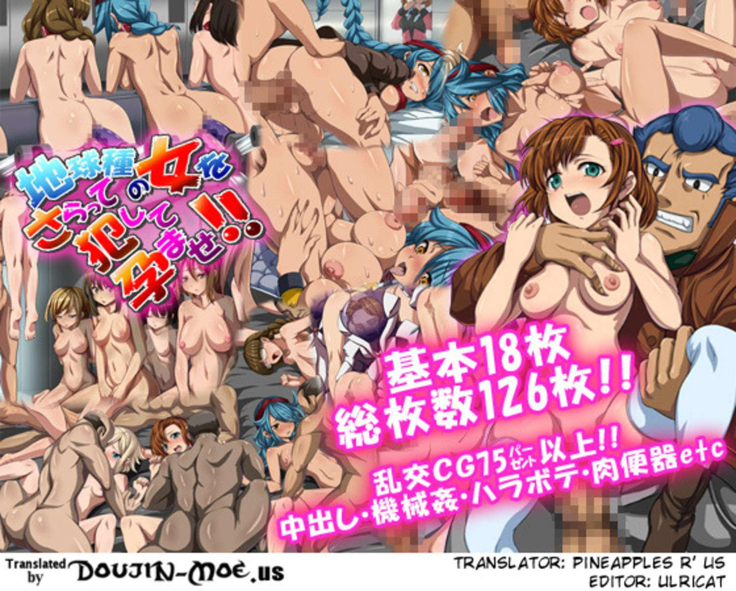 Humiliation Hentai Ele impregnate all the abducted earth-women 1 - read manga impregnate