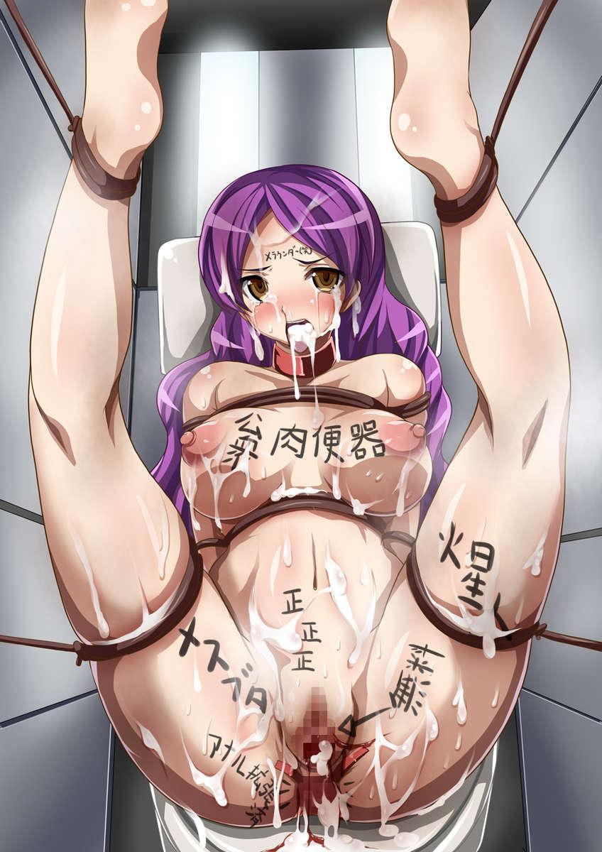Rape impregnate softcore picture