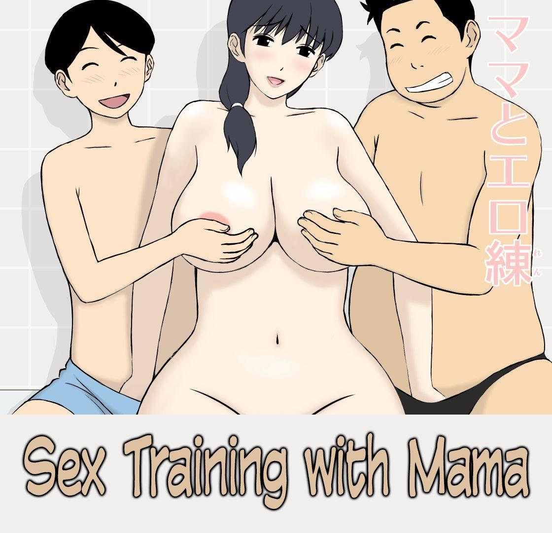 Секс на мамучка 16 фотография