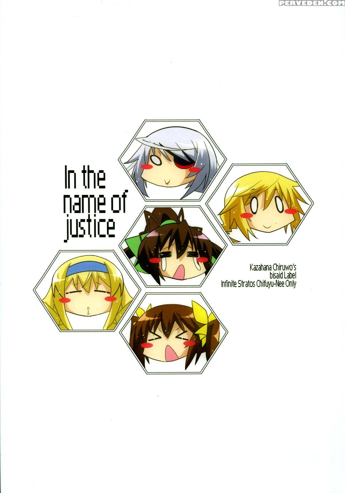 In The Name Of Justice - Infinite Stratos 1 - Read Manga ...